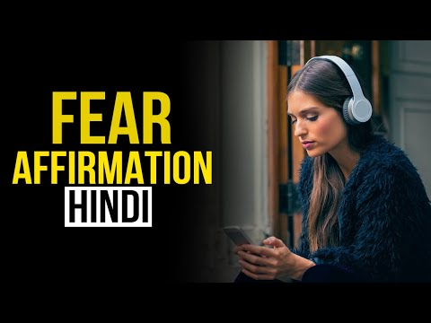 HINDI AFFIRMATION 1 -By Adi Gurudas