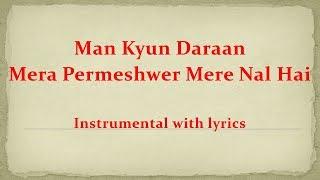 Man Kyun Daraan: Masihi Geet. Instrumental / lyrics