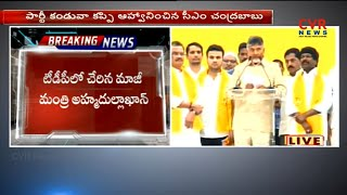 senior-political-leader-syed-ahmadullah-joins-in-tdp-in-the-presence-of-ap-cm-l-cvr-news