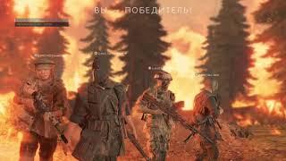 LAND Team BattleField 5 Battle Royale Firestorm Funny Game