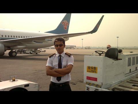 BTV Video Rupantor   বিটিভিতে প্রচারিত United College of Aviation এর প্রতিবেদন
