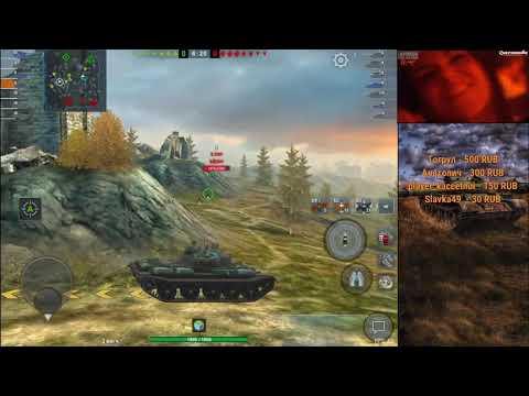 Т62А - 7380dmg + 3 боя на М с последнего стрима   WOT BLITZ
