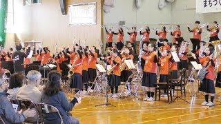 札幌市立白石中学校吹奏楽部 2018.10.13 inまちづくりふれ愛音楽会
