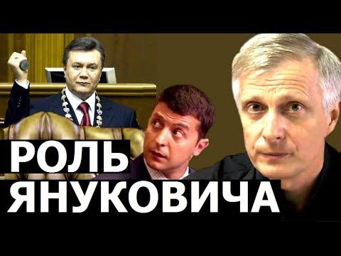 Столкновение двух сценариев на выборах президента Украины.  Валерий Пякин.