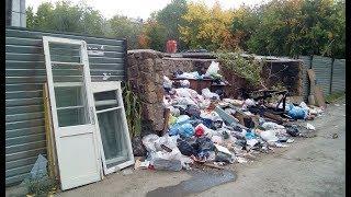 видео Вывоз мусора
