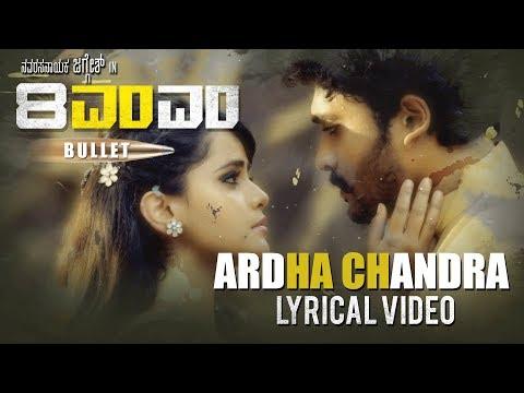 Ardha Chandra Lyrical Video Song | 8MM Bullet Kannada Movie | Jaggesh, Vasishta N Simha, Mayuri