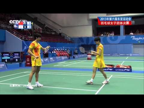 [HD] F - WT - WD1 - Tang Y. / Ou D. vs Tsai P.L. / Chang K.H. - 2013 East Asian Games