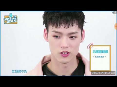 【愛豆企劃社】Ep.11 董又霖Jeffrey,反轉魅力面試記『偶像练习生』