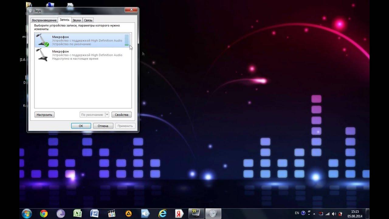 VSTi инструменты, VST плагины, программы - Все для создания 71