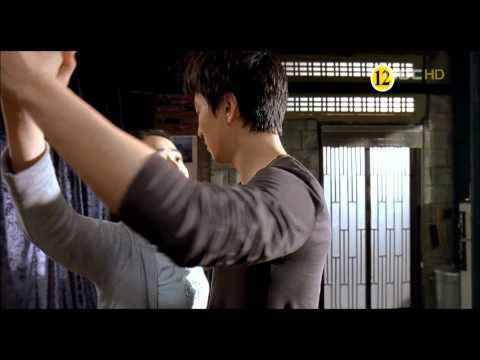 Moon Geun Young - Innocent Steps dance