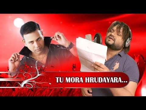 TU MORA HRUDAYARA//HUMAN SAGAR NEW SONG//BB PRODUCTION