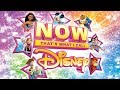 Now That's What I Call Disney (2017)