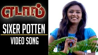 Edaal Tamil Movie | Sixer Potten Song | Venkat | Yuva | Jo Smith | HD