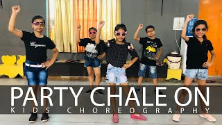 Party Chale On | Easy Steps | Kids Dance Choreography
