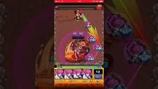 【モンスト】ハッカクリザード 星5以下制限 大香辛!怒れるトカゲ怪獣 【Sashi】