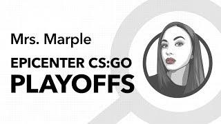 Mrs. Marple | Epicenter CS:GO | Все любят Бодяныча
