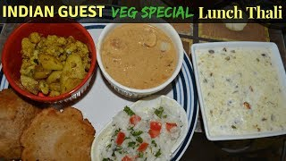 Guest Special- Indian Veg Lunch/Dinner Menu | Detailed Recipe From Start To Finish | Real Homemaking