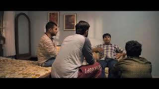 Shu Thayu? - Official Trailer | Gujarati Film Trailer | Upcoming Gujarati Movie 2018 | Su Thayu