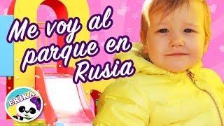 ERIKA VA AL PARQUE INFANTIL EN RUSIA   Diversión en familia   Juguetes y Juegos   ERIKA GOLUBEVA