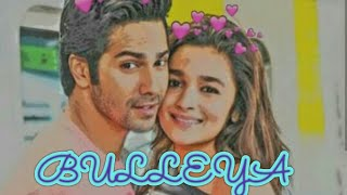 Bulleya \ varia vm \ requested vm \ love that never ends