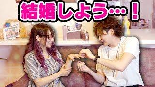 提供:恋とプロデューサー〜EVOL×LOVE〜 『ミラクルニキ』の会社が送る...