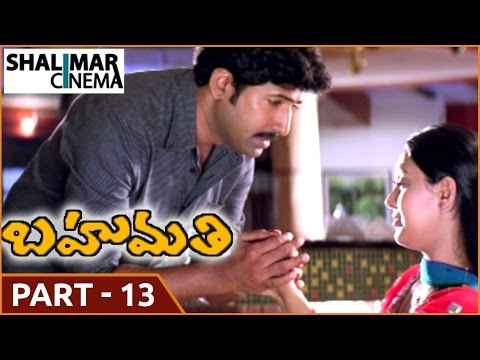 Bahumathi Movie || Part 13/13 || Venu Thottempudi, Sangeetha || Shalimarcinema