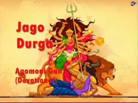 Chord Lyric Durge Durge Durgati Nashini Durga Bandana By ...