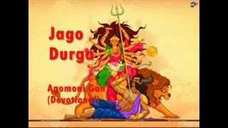 Download Hindi Video Songs - Jago Durga - Agomoni Gan - Srikanto Acharya