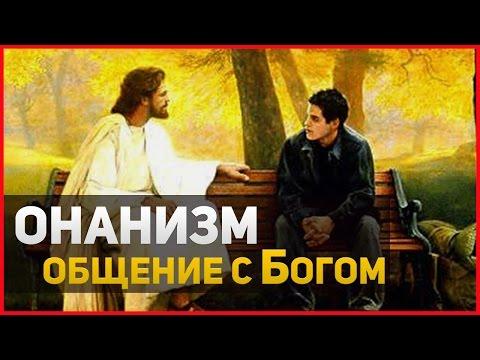 Бонга Видеочат - Секс Чат Онлайн Девушки Флирт