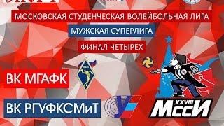 МАДИ - МГАФК (20.04.16)
