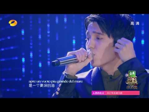迪玛希《Confessa》-《歌手2017》第12期 单曲The Singer【我是歌手官方频道】