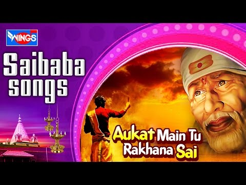 Mujhe Mere Sai Aukat Mein Tu Rakhna | Sai Baba Songs | Shirdi Sai Baba Bhajan By Shailendra Bhartti