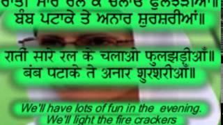 """""""DIWALI"""" (festival of lights) Song for children-Hindi/Punjabi Subtitles and Translation"""