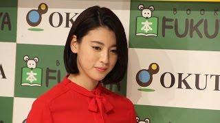 10月23日、女優、モデルとして活躍する三吉彩花が1st写真集「わたし」を...