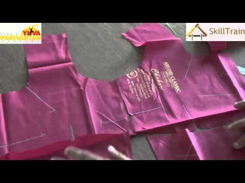 Cutting of a Blouse (Hindi) (हिन्दी)