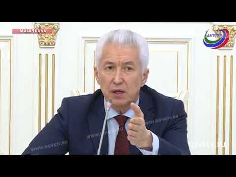 Врио главы Дагестана Владимир Васильев провел рабочее совещание