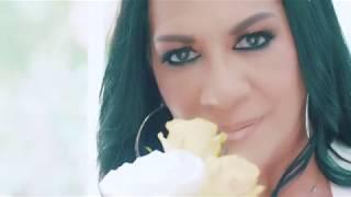 Sheila E. - LEMON CAKE