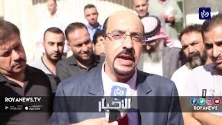 موظفو المحاكمِ الشرعية في الأردن يُضربونَ عن العملِ - (23-9-2018)