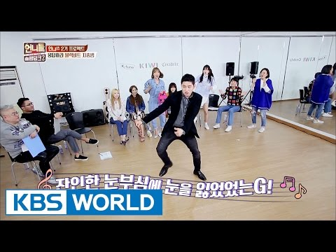 Teacher Jinyoung, the once trainee dances with great excitement [Sister's Slam Dunk2 / 2017.04.07]