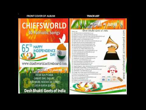 Indian Patriotic Songs.AVI