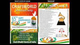 Indian Patriotic Songs.AVI