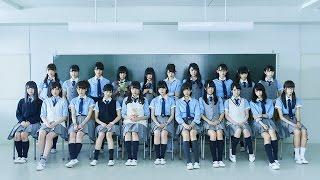 「欅坂46」が8月10日にリリースする2ndシングルのタイトルが『世界には...
