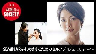 板谷由夏(女優) Rika(メイクアップアーティスト) 2014年6月14日、六...