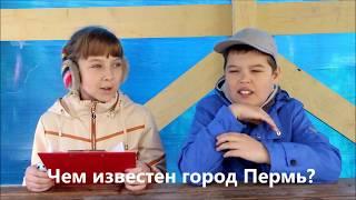 """""""Взгляд сбоку"""" Продлёнка Пермь. Comedy Camp: после уроков"""
