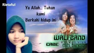 Wali Band- Cabe (cari berkah) new single religi 2012.wmv