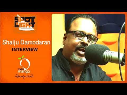 Shaiju Damodaran | Exclusive Interview | Radio Mango
