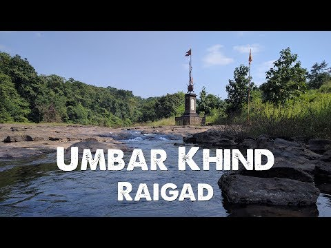 My 1st attempt in Vlogging | Umbar Khind Travel Vlog