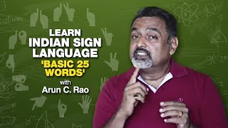 "Learn Indian Sign language ""BASIC 25 WORDS"" Part I"