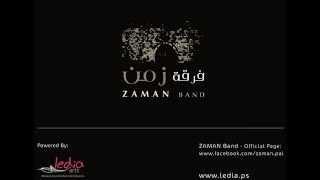 Zaman Band - Malaki فرقة زمن - ملاكي