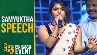 Actress Samyuktha Hegde Speech @ Kirrak Party P...